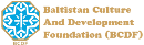 Baltistan Culture & Development Foundation (BCDF) Logo
